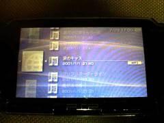 PSPジュークボックス